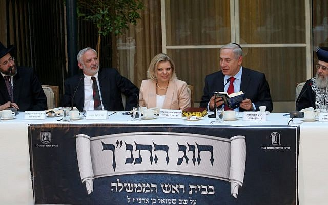 "Prime Minister Benjamin Netanyahu and his wife Sara Netanyahu seen with Ashkenazi Chief Rabbi David Lau (L) and Sephardic Chief Rabbi Yitzhak Yosef (R)at the ""Bible Study Club"" held at the PM's official Jerusalem residence on September 17, 2013. Netanyahu has revived a tradition started by Israel's first Prime Minister David Ben Gurion. (photo credit: Marc Israel Sellem/Pool/Flash90)"