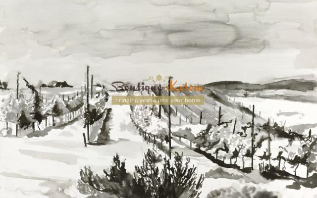 Pnei Kedem's First Vineyards, ink on cotton paper, by Tamar Rund (Courtesy BKatom)