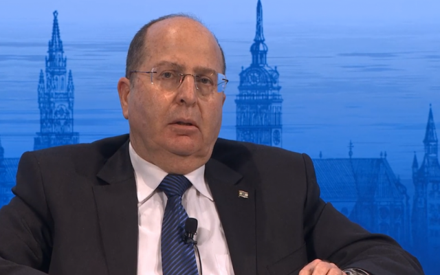 Defense Minister Moshe Ya'alon speaking at the Munich Security Conference, February 2, 2014.  (screen capture, Munich Security Conference)