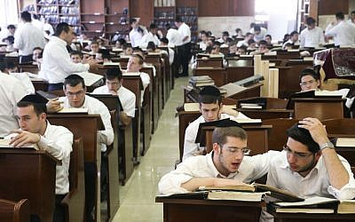 Illustrative photo of a Haredi yeshiva, August 29, 2013 (photo credit: Nati Shohat/Flash90)
