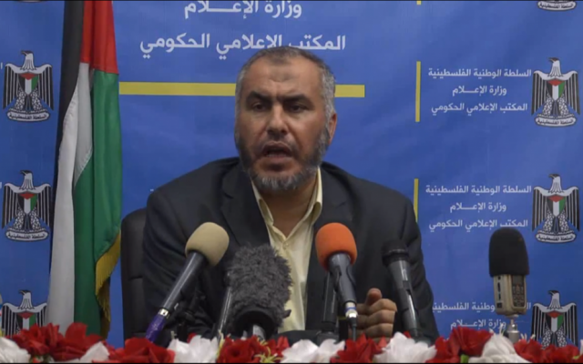 Hamas Deputy Foreign Minister Ghazi Hamad, at a press conference. (photo credit: YouTube screenshot)
