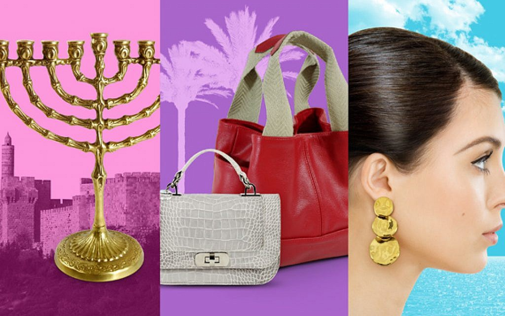 IVRIA Designer products from Israel (photo: Courtesy)