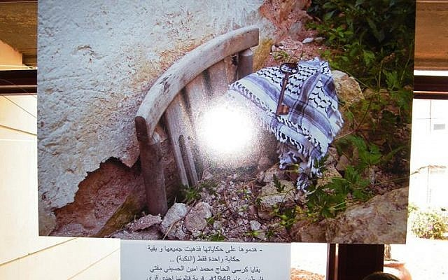A photo from the Watan display featuring the chair of former Jerusalem Mufti Haj Amin el-Husseini, and  a key, which symbolizes Palestinian refugees'  aspiration to return to their homes (photo credit: Im Tirtzu)