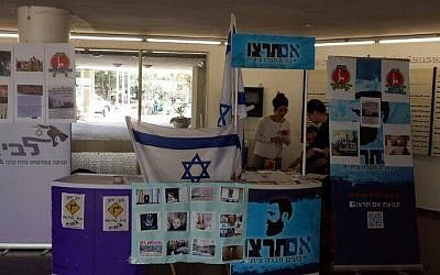 An Im Tirtzu stand across for the Watan display at the Hebrew University in Jerusalem (photo credit: Im Tirtzu)