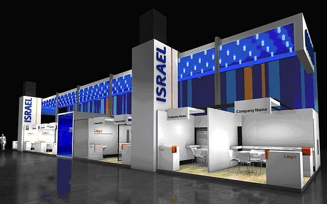 Artist's rendition of the Israeli booth at the Mobile World Congress (Courtesy)