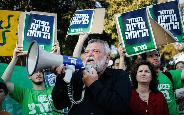 Knesset Members from Meretz and party activists gather outside the Knesset in Jerusalem before the voting on the state budget, June 17, 2013 (photo credit: Flash90)