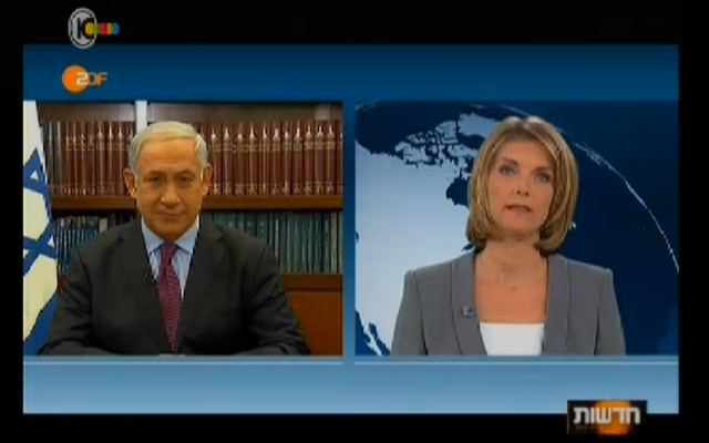Israeli Prime Minister Benjamin Netanyahu giving an inteview for ZDF German television. (screen capture: Channel 10 News)