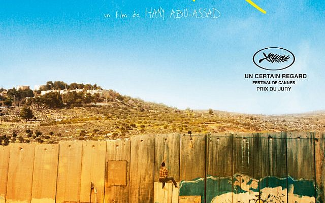 Poster for the Palestinian nomination for Best Foreign Language Picture, 'Omar.' (courtesy)