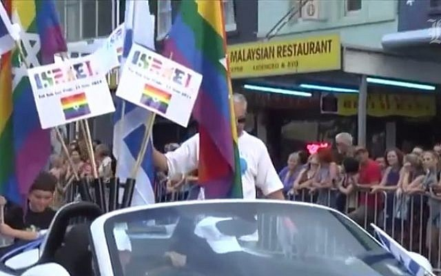 The Israeli representative at the 2014 pride parade in Auckland, New Zealand. February 23, 2014. (photo credit: Youtube screenshot)