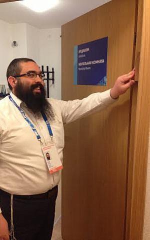 Rabbi Ari Edelkopf (photo credit: courtesy)