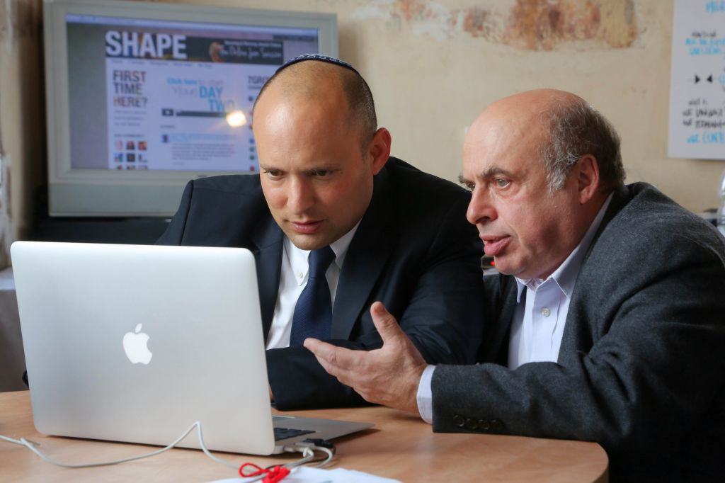 Minister of Diaspora Affairs Naftali Bennett and Jewish Agency Chairman Natan Sharansky join an 'online jam session' in Jerusalem, February 2014. (photo credit: Sasson Tiram)