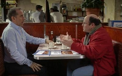 Jerry Seinfeld (L) and Jason Alexander reunite as Jerry and George for a 2014 Super Bowl ad (screen capture: YouTube)
