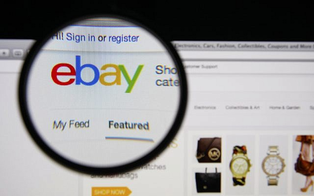 eBay (ebay image via Shutterstock)
