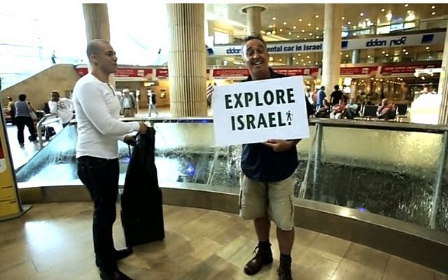Tour guide Ronni welcomes viewers to Explore Israel (Photo credit: Courtesy)