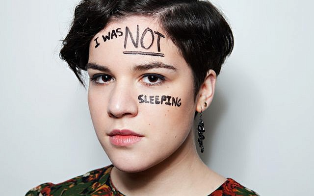 Dasha Sominski, a student at Stern College for woman, describes her struggle with sexual abuse with the caption 'I am not my molestation.' (courtesy What I Be)
