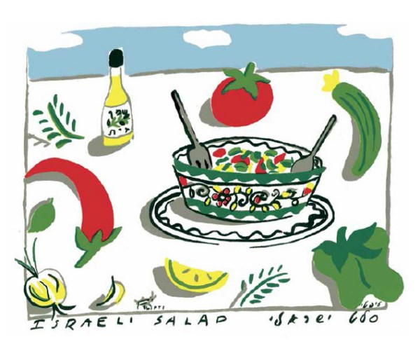 Israeli Salad, one of the many iconic Lipti t-shirt images, soon on display at the Shenkar gallery (Courtesy Lipti)