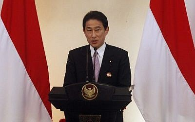 Japanese Foreign Affairs Minister Fumio Kishida delivers a speech during the second Conference on Cooperation among East Asian Countries for Palestinian Development (CEAPAD) in Jakarta on March 1, 2014 (Photo credit: AFP)