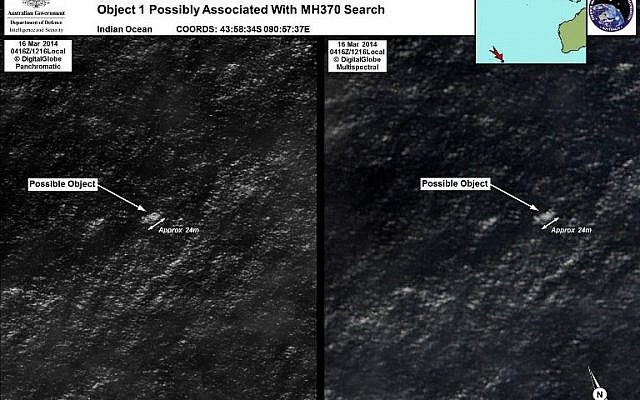 This combo of handout images taken on March 16, 2014 and released on March 20, 2014 by the Australian Government's Department of Defense via the Australian Maritime Safety Authority show satellite images of objects in the Indian Ocean which may be from missing Malaysia Airlines flight MH370, which disappeared en route to Beijing early on March 8.  (photo credit: AFP/Australian Government's Department of Defense via the Australian Maritime Safety Authority)