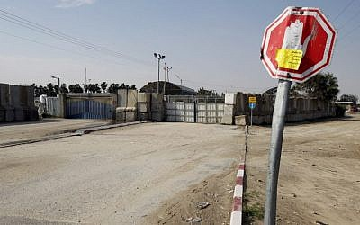 Illustrative: A general view shows the closed gates of the Kerem Shalom crossing between Israel and the southern Gaza Strip, Thursday, March 13, 2014 (photo credit: AFP/Said Khatib)