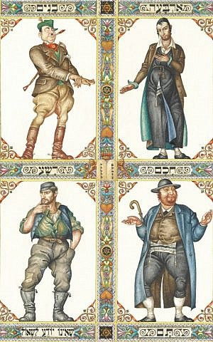 Arthur Szyk Four Sons Lodz, 1934 Watercolor and gouache on paper The Robbins Family Collection