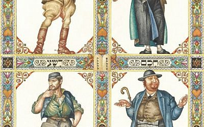 Arthur Szyk: Four Sons, Lodz, 1934 Watercolor and gouache on paper (The Robbins Family Collection)