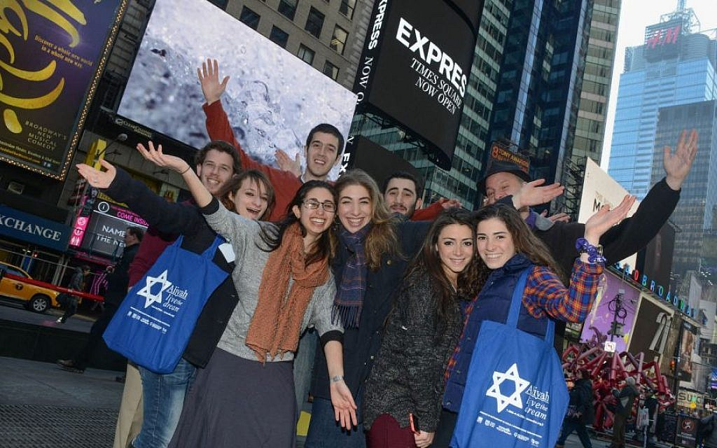 Goofing off at the Nefesh B'Nefesh Aliyah Mega event in Times Square on Sunday, March 9, 2014. (Shahar Azran)