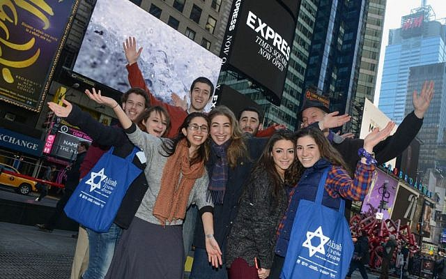 Goofing off at the Nefesh B'Nefesh Aliya Mega event in Times Square on Sunday, March 9, 2014. (Shahar Azran)