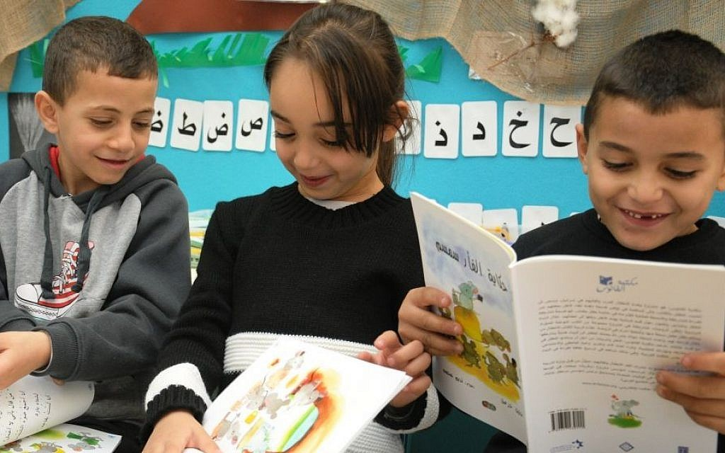 Arab-Israeli kids using the Lantern books series. (Akmal Nagnagy)