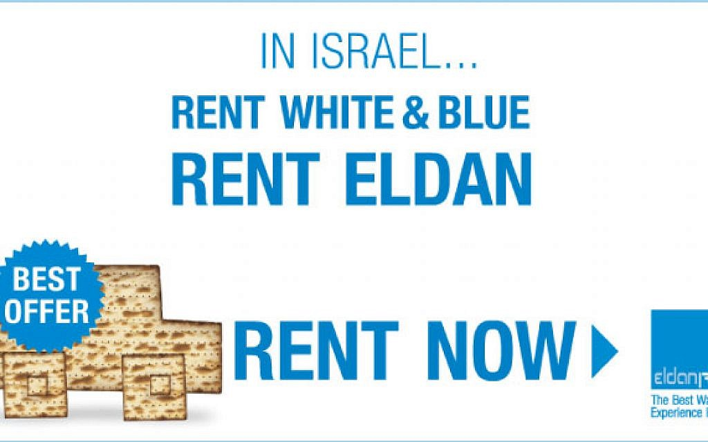 Rent now for great prices (photo: Courtesy)