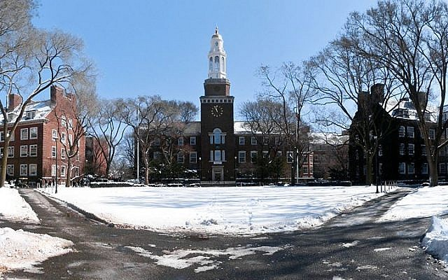 East quad of Brooklyn College, in New York City. (Gabriel Liendo/Wikimedia Commons)