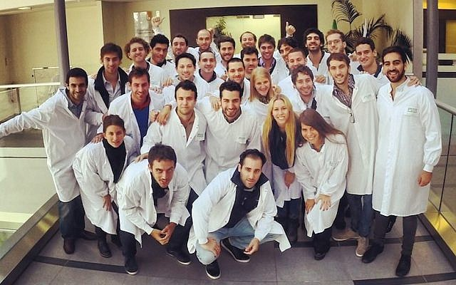 The Hilabs group on a visit to a Teva Pharmaceuticals lab (Photo credit: Courtesy)