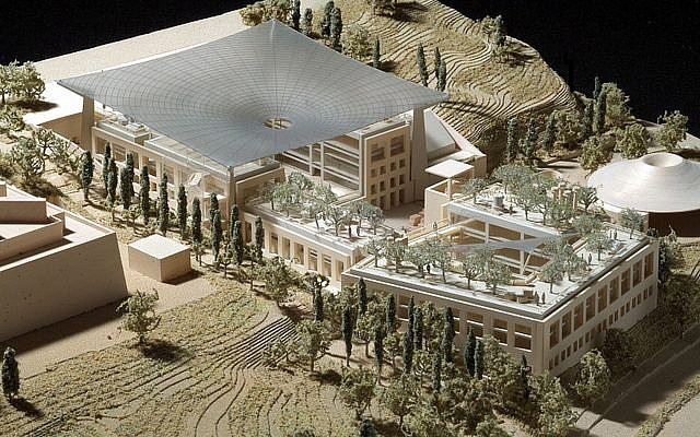 Model of the new Moshe Safdie-designed national archaeology center to be built in Jerusalem (photo credit: Courtesy)