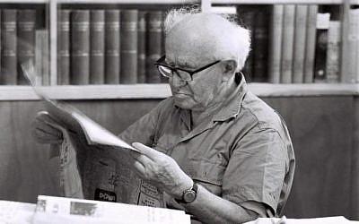 David Ben-Gurion at home (GPO)