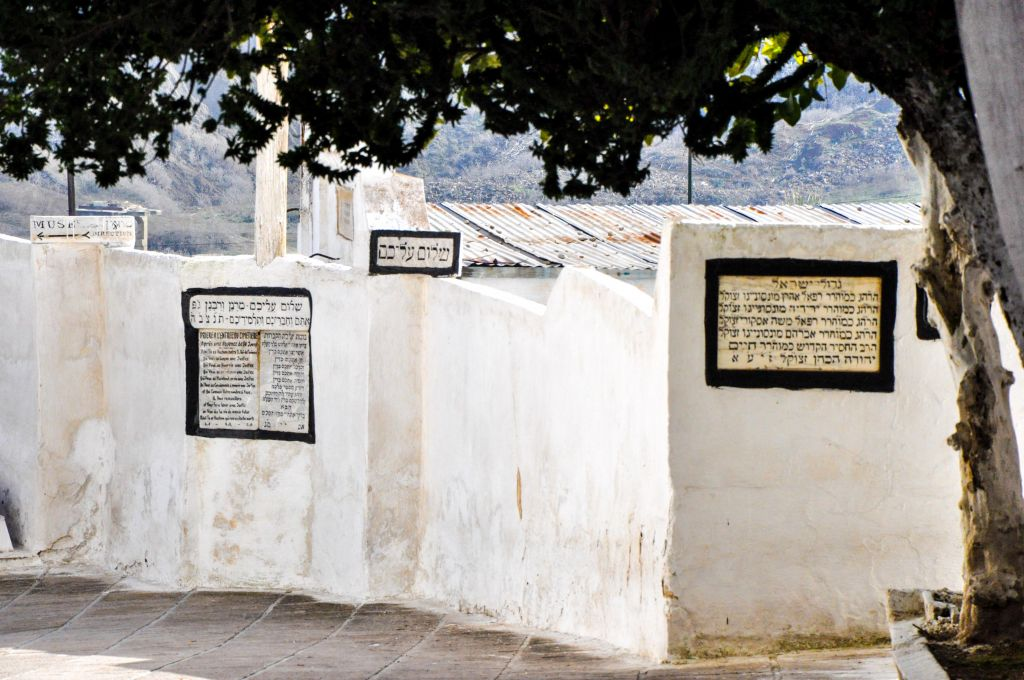 The Jewish cemetery in Fez is home to more Jewish saints than any other  Jewish cemetery