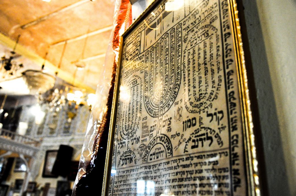 An old Hebrew calendar, displayed at the Habarim Synagogue in Fez. (photo credit: Michal Shmulovich)