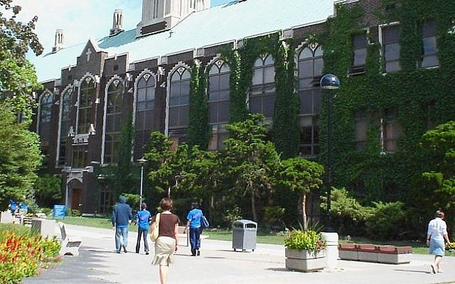 University of Windsor's Dillon Hall. (photo credit: CC BY Wikipedia)