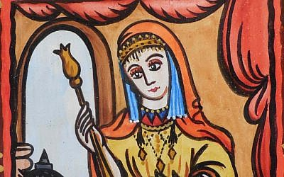 Saint Esther icon (courtesy)