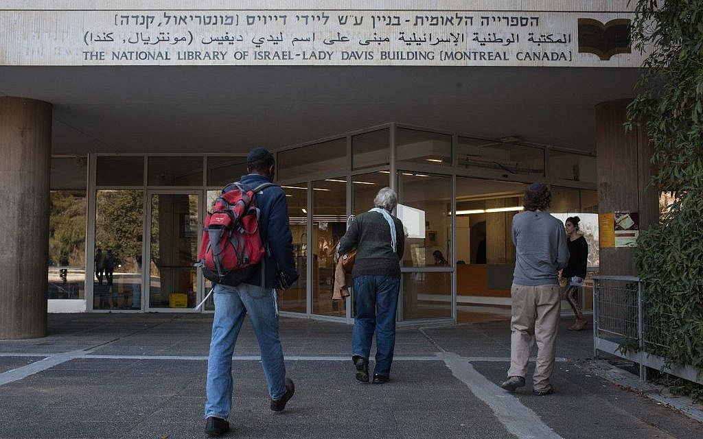 Israel's National Library will soon be moving out of the Hebrew University Campus to a new location near the Knesset (photo credit: Uri Lenz/Flash90)