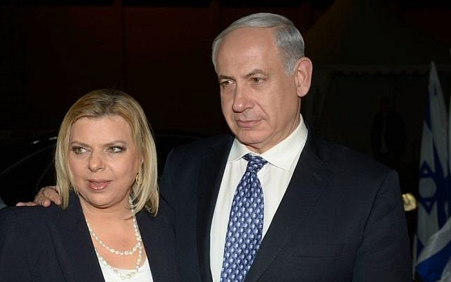Prime Minister Benjamin Netanyahu with his wife, Sara, in an undated photo (photo credit: Amos Ben Gershom/Flash90, File)