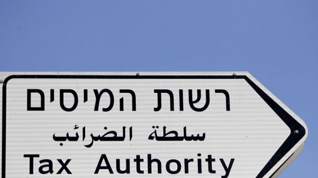 Israel's tax authority has always complied with the IRS with regard to US citizens living in Israel (photo credit: Flash 90)