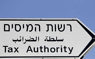 A sign pointing to a tax authority office in Israel. (photo credit: Flash 90)