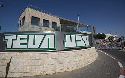 The Jerusalem office of the Israeli drug company Teva Pharmaceutical. (Yonatan Sindel/Flash90)