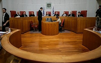 Illustrative: The High Court of Justice in session. (Miriam Alster/Flash90)