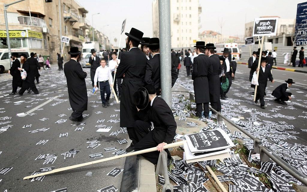 Ultra-Orthodox Jews prepare for a massive protest expected to be attended by hundreds of thousands against plans to introduce compulsory military service to the Haredi community, in Jerusalem on March 02, 2014 (photo credit: Yonatan Sindel/FLASH90)