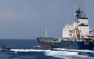 Handout photo from the IDF Spokesperson shows the cargo vessel, the Klos-C, in the Red Sea, on March 5, 2014, after being seized by Israeli force. (photo credit: IDF Spokesperson/Flash90)