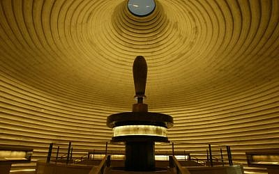 The interior of the Shrine of the book, the home of the Dead Sea Scrolls at the Israel Museum. (photo credit: Flash90)