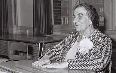 Golda Meir (photo credit: GPO)