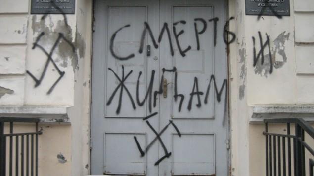 'Death to Jews' on the Ner Tamid synagogue in Simferopol in Ukraine's Crimean Republic. (courtesy)