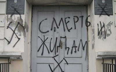 'Death to Jews' is scrawled on the Ner Tamid synagogue in Simferopol, in Ukraine's Crimean Republic, last week (courtesy)