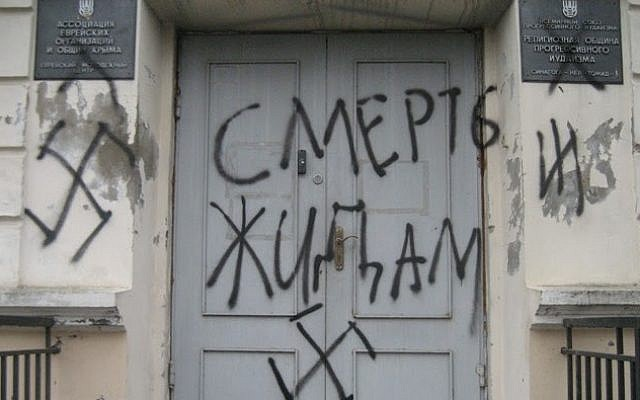 'Death to Jews' is scrawled on the Ner Tamid synagogue in Simferopol, in Ukraine's Crimean Republic, two weeks ago (courtesy)